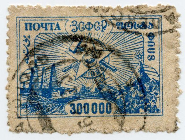 alexandropol sh transcaucasia web