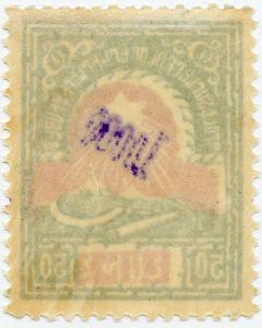 50r lilac back_1
