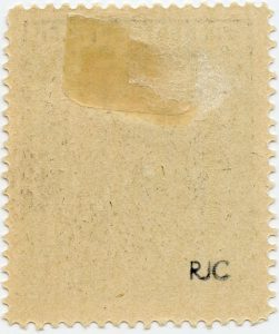 erivan issue 4000r backside unusually not brown paper_1