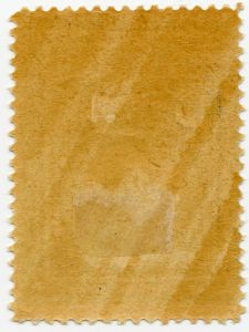 erivan issue brown paper backside 300r_1