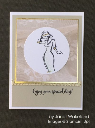 by Janet Wakeland, Stampin' Up! swap