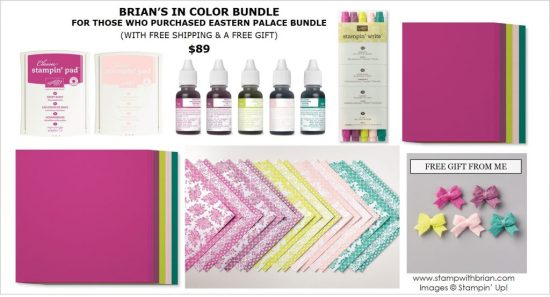 Brian's 2017-2019 In Color Bundle (Modified), Stampin' Up!