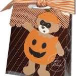 Build-a-Bear Treatbox Halloween Goody