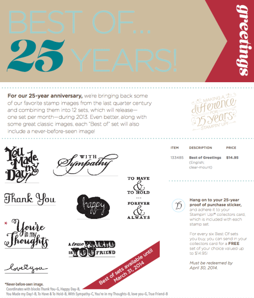 best of 25 years-stampin up-greetings