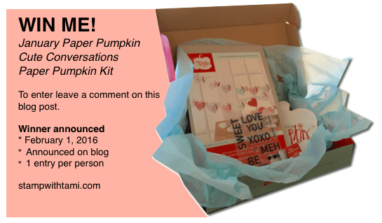 january paper pumpkin giveaway1