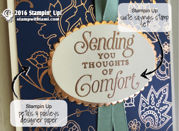stampin up suite sayings copper1