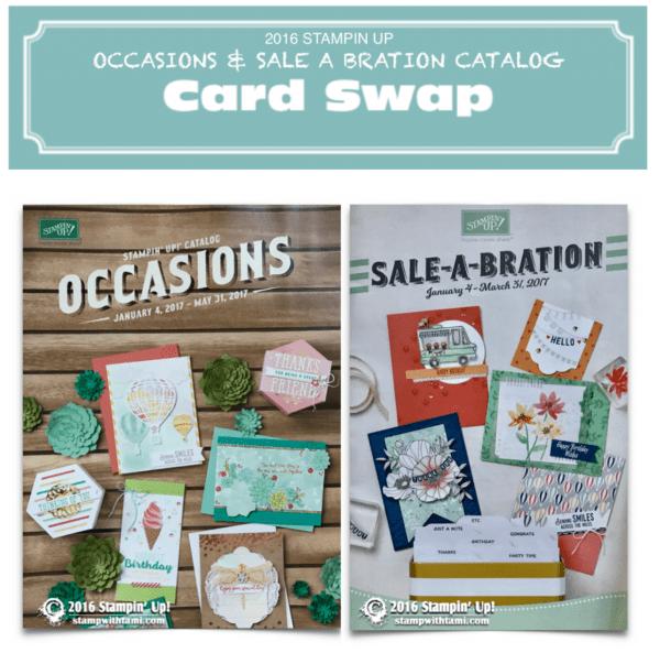 2017-card-swap