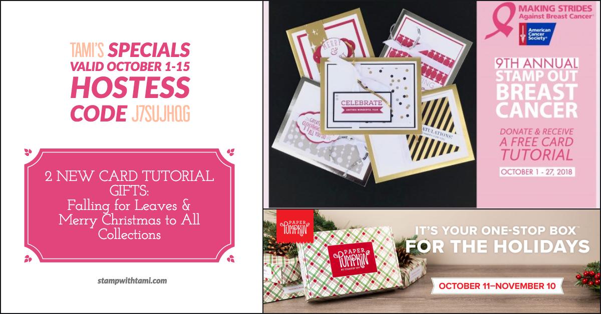 SPECIALS: Tami\'s Ordering Gift Tutorials for October 16-31– Hostess ...