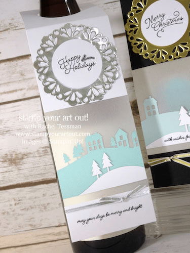 Click here to see wine bottle tags, a vellum window easel card, and another fun fold card created with the November 2016 Wonderful Winterland Paper Pumpkin kit… #stampyourartout - Stampin' Up!® - Stamp Your Art Out! www.stampyourartout.com