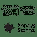 The April 2016 Lovely Little Wreath Pumpkin kit stamp set. #stampyourartout #stampinup - Stampin' Up!® - Stamp Your Art Out! www.stampyourartout.com