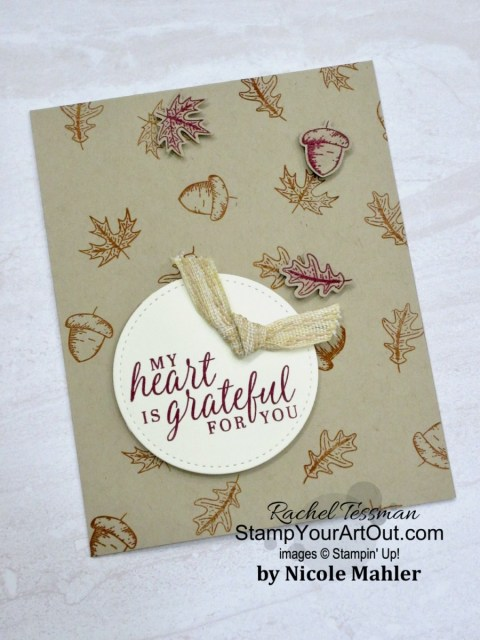 I've been receiving more swap cards from those in my Stampers With ART Stars group, and I want to share them with you! I'm so excited to show off these great ideas. Click here to see all twenty-two cards that feature Aug-Dec 2020 Mini Catalog products.  - Stampin' Up!® - Stamp Your Art Out! www.stampyourartout.com