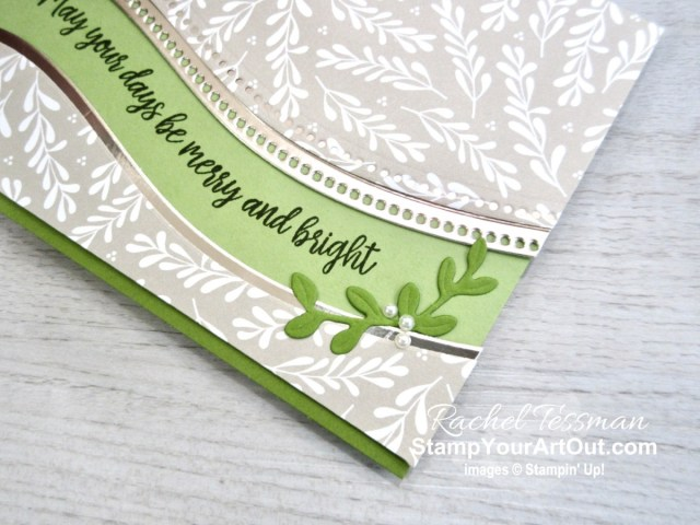 Click here to see a few cards I created using the In Good Taste Designer Paper, foil paper, and the upcoming Curvy Celebrations Products (Quite Curvy Stamp Set, Curvy Dies, Curvy Christmas Stamp Set, and Classic Christmas Designer Paper) which will debut for all on November 3, 2020. Access directions, measurements, a how-to video, and a list of supplies I used linked to my online store. - Stampin' Up!® - Stamp Your Art Out! www.stampyourartout.com
