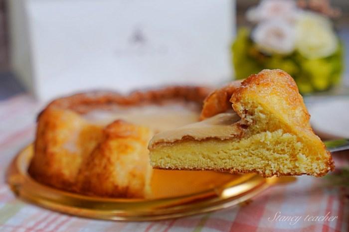 樂田麵包屋 蜂蜜起司醜蛋糕 我很醜但是我很好吃