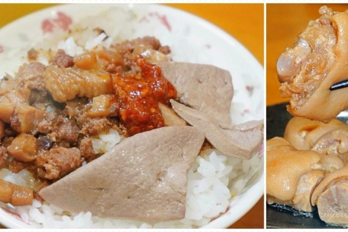 淡水老街美食小吃 A++大腸麵線  金牌肉燥飯 淡水銅板小吃(菜單、價格)