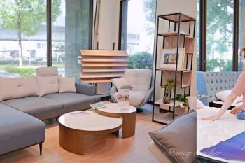 台北傢俱推薦 日本直人木業新莊展間 機能性布料沙發 護脊維新床墊 網路最大通路傢俱店實體展示中心