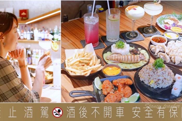 微光MoonLit 淡水隱藏版酒吧 淡水包場聚餐酒吧 淡水下午茶酒吧 淡江最大酒吧空間(菜單、價格)