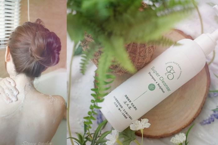 艾莎古薩頂級植萃毛孔淨化速洗露|胺基酸痘痘肌沐浴露|洗頭洗臉洗澡三效合一