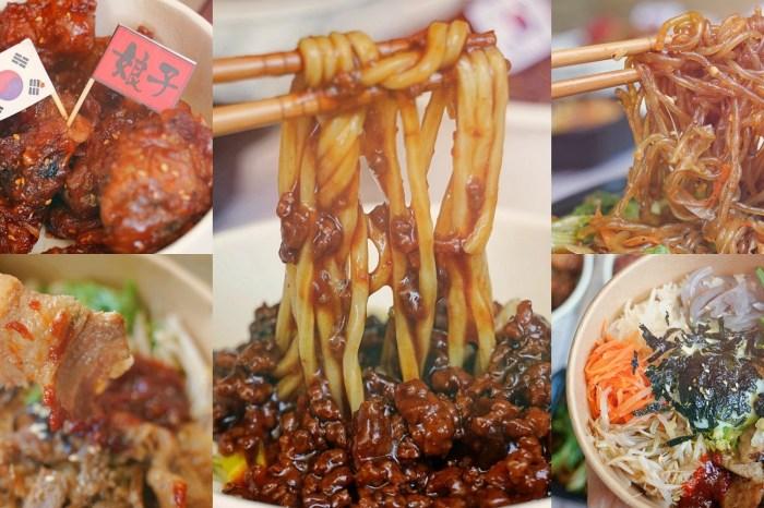 娘子韓食外帶外送|娘子韓式炸雞外帶外送|韓式料理外帶外送(菜單、價格)