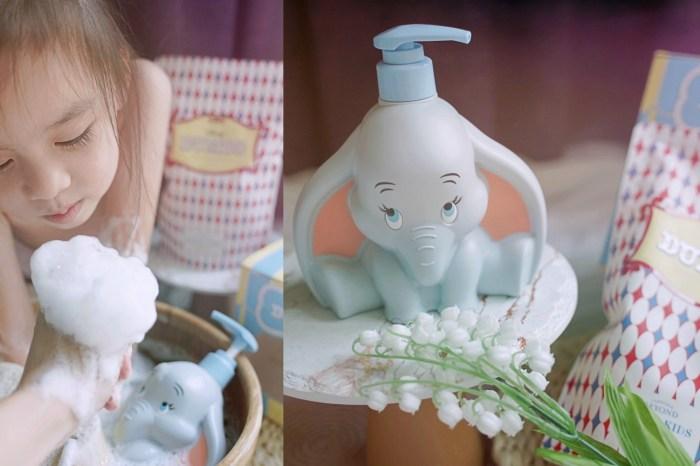 開箱大使BEYOND 迪士尼聯名小飛象寶貝洗沐系列|BEYOND 迪士尼寶貝美體禮盒|療癒系夢幻沐洗用品
