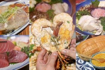 漁聞樂日式海鮮料理 台北市平價海鮮餐廳 台北松山區CP無菜單料理