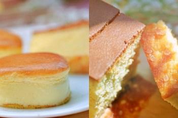 三多屋長崎蛋糕|淡水長崎蛋糕專賣店|淡水隱藏版甜點伴手禮推薦