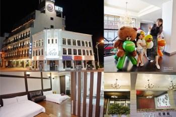 花蓮旅遊 高 C/P住宿飯店 麗翔酒店花蓮館 離東大夜市超級近