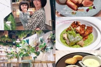 新竹金山街 Garden Party Restaurant 雨林花園網美餐廳
