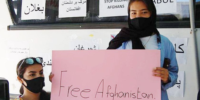 Moria Academia: a place for Free Afghanistan