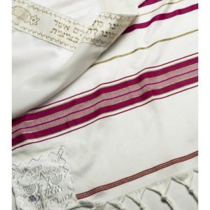 Talitnia Acrylic Tallit Imitation Wool Prayer Shawl – Dark Pink & Gold Stripes