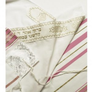 Talitnia Acrylic Tallit Imitation Wool Prayer Shawl – Light Pink & Gold Stripes