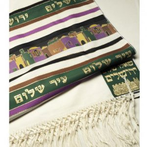 Talitnia Jerusalem Tallit Holy City Prayer Shawl – Green