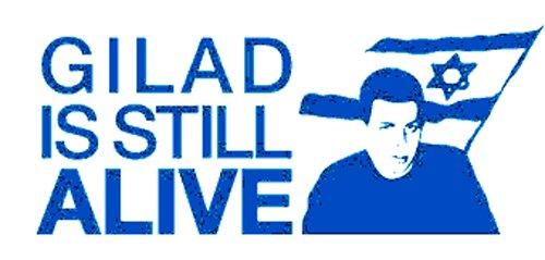 gilad-shalit-is-still-alive