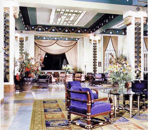 Part of the King David Hotel Lobby