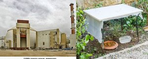 Iranian nuclear plant, left, and the backyard hutch Miriam built for a stray dog.