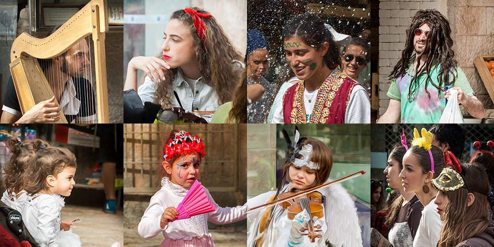 Purim 2016, Jerusalem, Collage