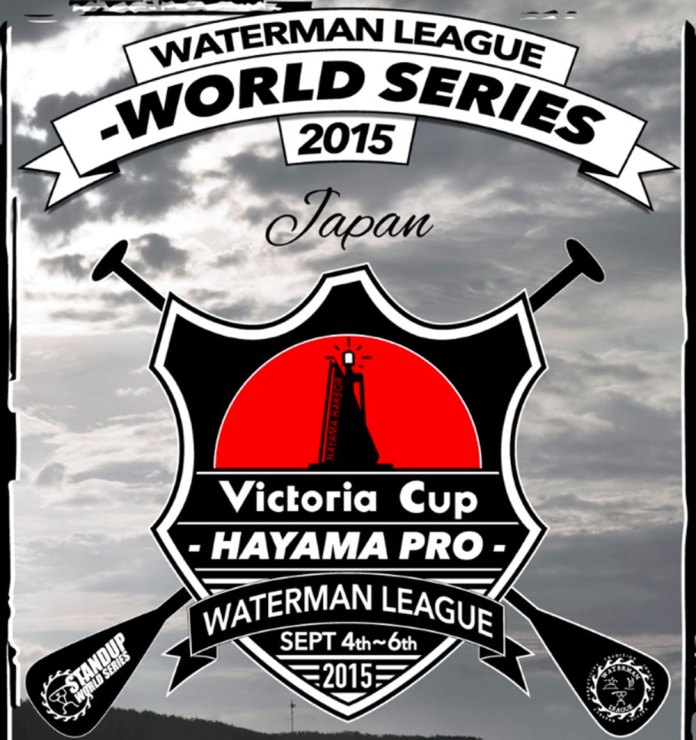 The World's best are heading to the land of the rising sun in 2 weeks time for the next stop on the 2015 Stand Up World Series