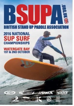 BSUPA Watergate poster