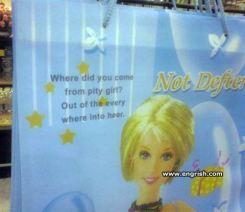 pity-girl