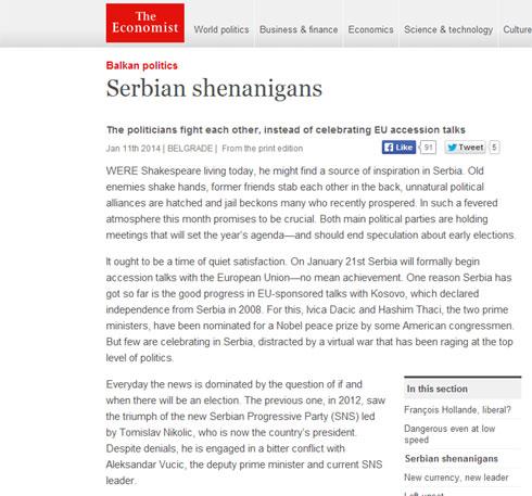 eco-ser-sheb