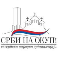 srbi-na-okup-logo