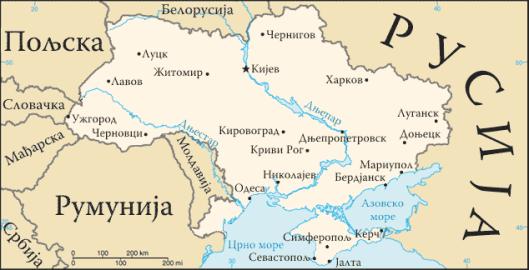 Ukrajina-Rusija-cir