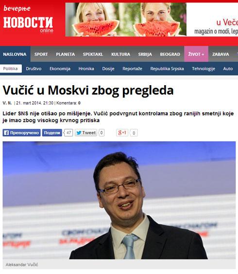 vucic-vn