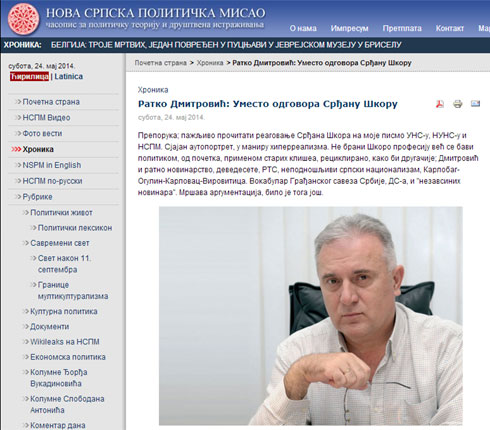 dmitrovic-nspm