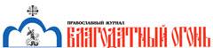 oganj-logo
