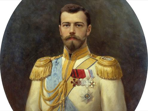 Цар Николај II