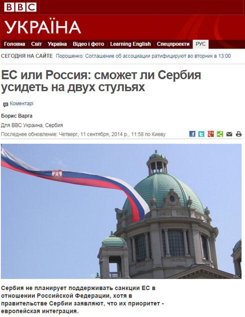 bbc-1692014
