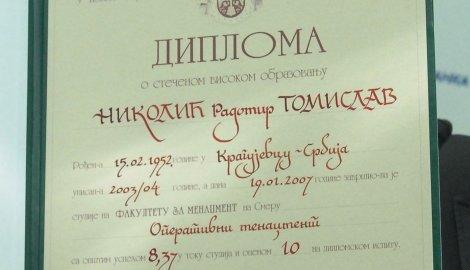 nikolic-diploma-470 (1)