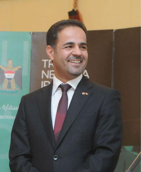 Амбасадор Републике Ирака у Београду њ.е. др Фалах Абдулхасан Абдулсада
