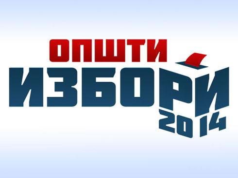 izbori-rs-2014