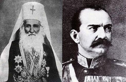 Митрополит Михаило Јовановић и краљ Милан Обреновић